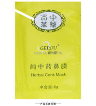 5Pcs Traditional Chinese Medicine Herbal Deep Cleansing Nose Pores Mask Blackhead Remove Skin Care Conk Mask Face Treatment(China)