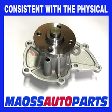 water pump for toyota 16100-78156-71 4Y Truck