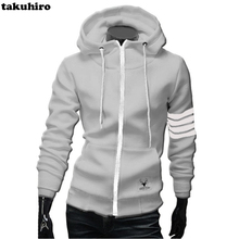 Men's Casual Leisure striped hip pop hoodies men polo hoodies and sweatshirts felpe men hoodie striped sweatshirt hoodies men(China)