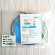 E2A-S08KS02-WP-B1 E2A-S08KS02-WP-C1 3-Wire Omron Proximity Switch Sensor New High Quality Warranty For One Year(China)