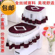 santa fabric padded Toilet Seat Cover lid case set zipper type lace bathroom cushion Gold velvet  Products