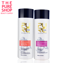 keratin shampoo and keratin hair treatment 100ml x 2 set hot sale use at home make hair smoothing and shine free shipping PURC