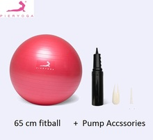 65cm PVC yoga ball thickening fitball exercise more tasteless explosion-proof bosu swiss ball with pump accessories