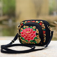 New national Ethnic Vintage Embroidery cloth handbag coin purse double face embroidered phone cluth bag shoulder messenger bag