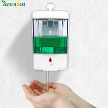 New Battery Powered 700ml Wall-Mount Automatic IR Sensor Soap Dispenser Touch-free Kitchen Soap Lotion Pump for Kitchen Bathroom(China)