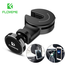 FLOVEME Universal Tablet Car Holder For iPad iPhone Magnetic Back Seat Holder Stand Tablet Accessories in Car Support Bag Hook(China)