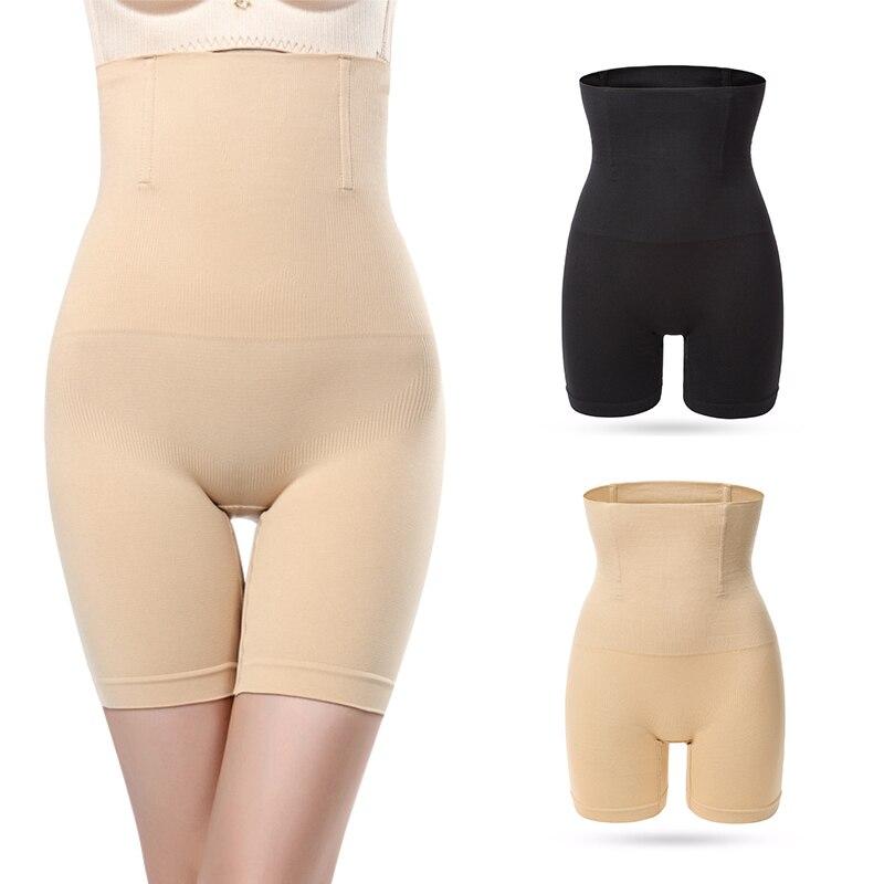High-Waisted Shorts Pants Women Body Shaper Girdle Shapewear