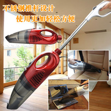 Live shank Household cleaners 800W Portable Vacuum cleaners Clear mite JK-2(China)