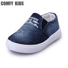 Comfy kids 2017 autumn fashion breathable child canvas shoes for boys girls sneakers shoes size 22-32 casual flat with sneakers(China)