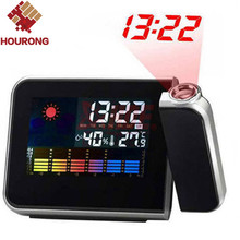 Home Digital Clock Novelty LCD Screen Calendar Display Weather Forecast Station Multi-Function Desktop Projector Alarm Clock