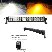 "Curved 22""120w Amber White Led offroad work Light bar Covers 4WD ATV UTV Truck Trailer Camper Combo Beam Driving Light Foglights(China)"