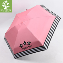 Kocotree Portable Pocket Mini Umbrella Women Rain Five Folding Manual Portable Flat Umbrellas Anti UV 6K Windproof Parasol(China)