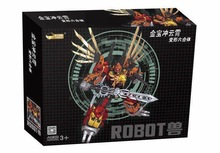 [Show.Z Store] [New In Box] Jinbao Feral Rex OS Predaking Transformation MMC Oversized Set Of 6 Action Figure Toy(China)
