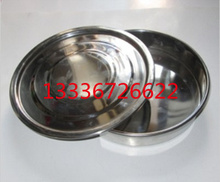 Stainless steel sieve bottom &cover diameter 20cm  1 set/lot