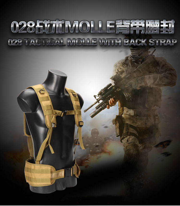 028MOLLE_01