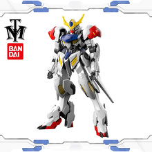 Gundam Barbatos Lupus Iron-Blooded Orphans Scale 1/144 Model Bandai ASW-G-08 assembled Robot kids toy Anime action figure Gunpla(China)