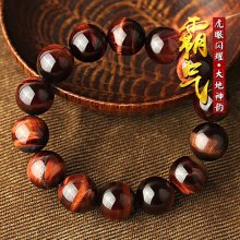 The natural red Rutilated Quartz crystal hand on men's section pseudocrocidolite Bracelet Zhaocai transport safety