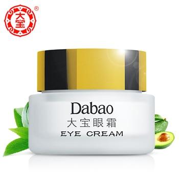 Nouvelle Année Soins Oculaires Crème Anti Rides Anti Vieillissement Des Yeux Fix sac Des Lésions Oculaires Peau Protéger Sous bbCream Avant Maquillage Nourrir Essence