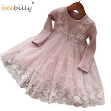 Autumn Winter Girls Dress 2017 Casual Long Sleeves lace Mesh Kids Dresses For Girl Autumn Clothing Cute Party Princess Dress(China)