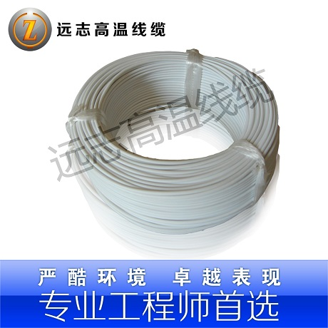 Silicon rubber insulated electrical wire agr tinniness copper conductor 2.5 49 0.25 isointernational 200<br><br>Aliexpress