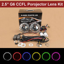 Free Shipping 2015 New 2.5 inches HID Bi xenon Projector Lens 35W HID Bulb CCFL Angel Eye for Car Headlight Retrofit Kit(China)