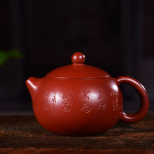 220ml Yixing Purple Sand Tea Pot Genuine Famous Hand-made Raw Ore Da Hong Pao Xishi Kung Fu Teapot Tea Kettle Free Shipping(China)