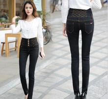 Autumn and Winter Black Color Denim Jeans Pants Newest Women High Wasist Single Breasted Elastic Pencil Pants(China)