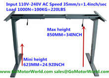 Electric height adjustable table mini height  623mm max height 850mm 35mm/s speed 110V-240V 1000N 100KG 220LBS lift
