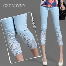 Women Lace Pants Crochet Rhinestone Skinny Stretch Cropped Crochet Lace Diamond Leggings Capris Pants Summer Plus Size S-4XL(China)