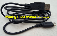 Free Shipping for NDS Lite USB Power Cable Cord(China)