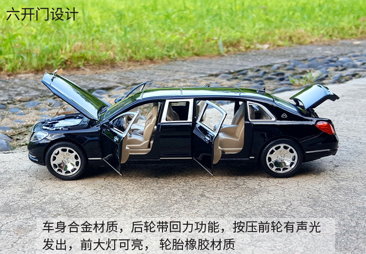 124 XLG TheBenz Maybach S600 Extended (20)