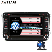 2 din 7 inch Car DVD Player radio stereo GPS naviagation bluetooth for Volkswagen VW golf touran passat Skoda Lavida polo tiguan