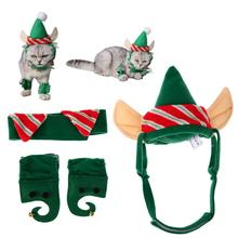 4pcs Pet Hat Set Warm Dogs Cats Christmas Green Hat+Necklace+Feet Sleeve Christmas Party Puppy Doggy Costume Caps Navidad New