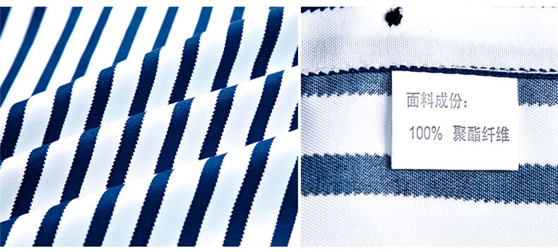 2018 New Men's Striped Male Shirts Cotton Men Shirt Mens Clothing Chemise Social casual Slim fit Dress Homme Shirts men K036 14