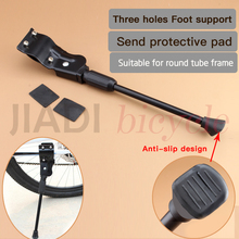 Bicycle foot support road bike fixed gear Mountain Bike MTB Parking frame Three holes Parking frame equipment Accessories