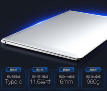 the thinnest windows 10 actived microsoft ultrabook ultraslim mini laptop for business 11.6inch aluminium alloy shell 2G 64G SSD(China)