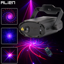ALIEN Red Blue 12 Patterns Laser Stage Lighting Effect Remote DJ Disco Party Dance Holiday Xmas Sound Activated Laser Lights