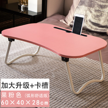 Non-slip sponge foot/Fold lazy/simple/study desk/Thickened panel/Laptop desk /Bed computer desk /Thickened steel pipe(China)