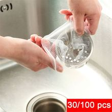 30/100 Pcs Kitchen Bathroom Hair Isolation Clogging Prevent Drain Residue Collector Sink Strainer Filter Net Bag