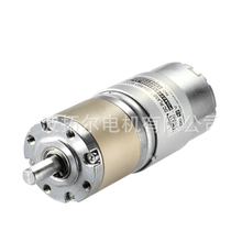 Manufacture supplier volatge 24V Permanent magnet DC planetary gear motor PG42BL42246000-5.2K