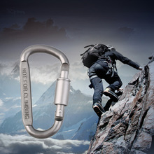 1pcs 8* 4.2cm Outdoor Sports Aluminium Alloy Safety Buckle Keychain Climbing Button Carabiner Camping Hiking Hook free shipping(China)