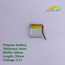 3.7v 062020 / 602020 / battery / Mickey Mouse MP3