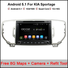 Quad Core Android 5.1 Car Radio GPS for Kia Sportage Car DVD Player 2016 2017 Stereo audio Quad-Core Support WiFi 3G DAB DTV DVR