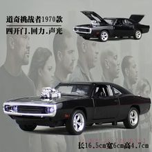 1pc 1:32 16cm delicate extreme Dodge challenger 1970 car acousto-optic alloy car model decoration boy baby toy Gift(China)