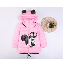 Sale 2-7Yrs Baby Girls Jacket Minnie coat Children clothes cotton girls winter coat hooded jacket girl