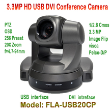 TOP DVI USB3.0 3.3MP PTZ Video Conference Camera HD 1/2.8 CMOS 20x Zoom Visca Pelco for Professional Education Training system(China)