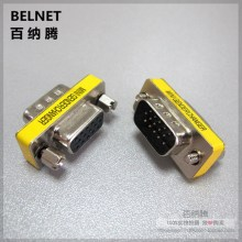 Vga Gender Changer male to Female connector solderless contact DB15 end-to-end needle display adapters 2pcs/lot