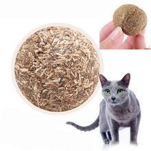 Popular Cat Mint Ball Play Toy Ball Coated with Catnip & Bell Toy for Pet Kitten catnip Toys Cat Mini Ball Toys(China)