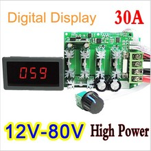 High Power 12V ~ 80V DC 30A Digital Display PWM HHO RC Motor Speed Controller DC 12v 24v 36 48v 72v Motor control Switch