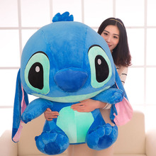 Baby Giant Stitch Plush Toys Stuffed Animals Soft Toy Pillow Cushion Baby Appease Doll Birthday Holiday Children Girl Boy Gifts(China)